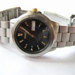 Seiko horloge online